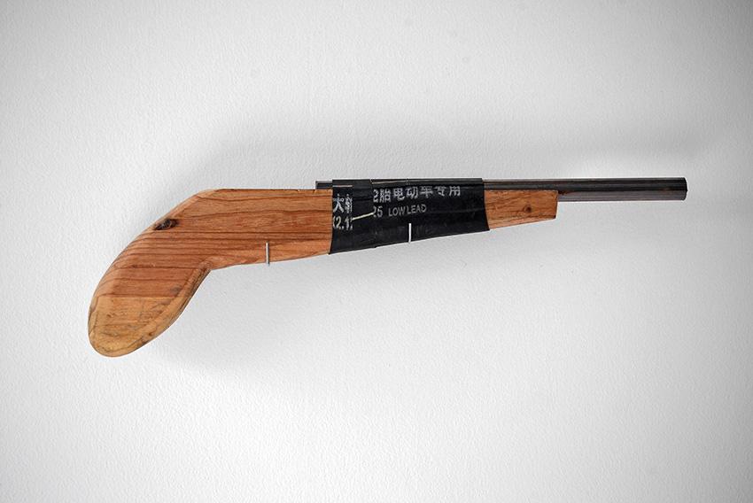 DEFEKT / SA IAAA-33