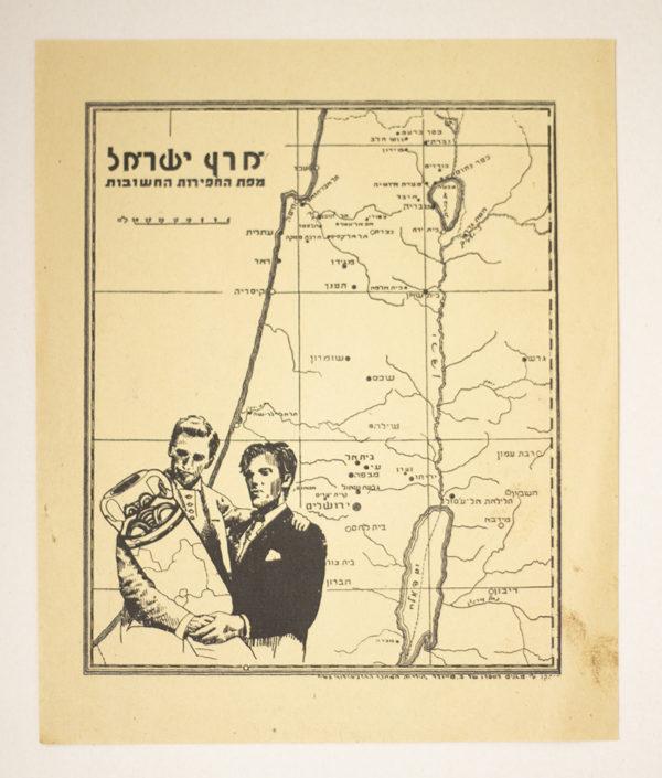 מפה ארכיאולוגית של ישראל