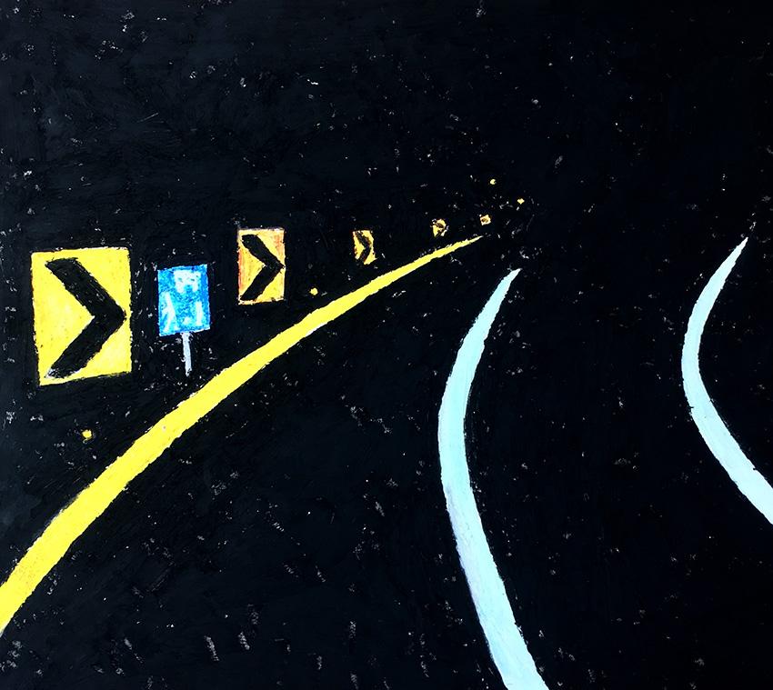 כביש משולב
